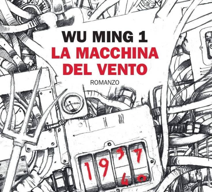 WU-MING-1-COPERTINA-TAGLIATA